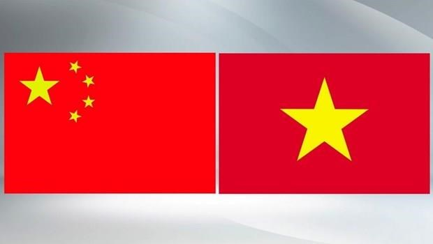 Leaders extend congratulations to China on National Day hinh anh 1