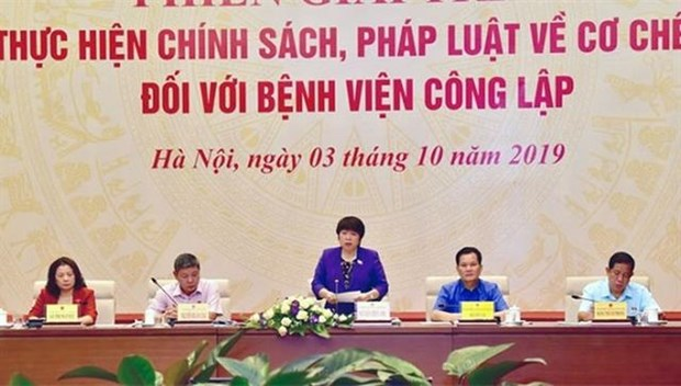 Public hospitals need more independence: NA deputies hinh anh 1