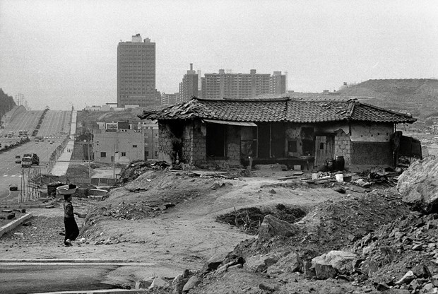 Hanoi exhibition spotlights Seoul's four-decade urbanisation hinh anh 1