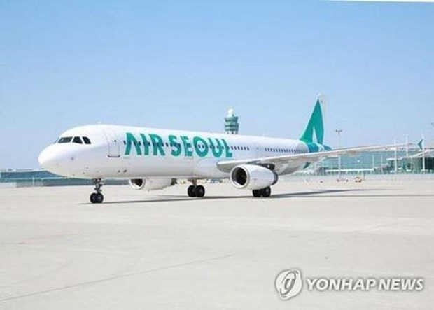 RoK airline to launch route to Nha Trang in December hinh anh 1
