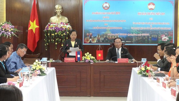 Quang Nam, Lao province to reinforce ties in border-related issues hinh anh 1