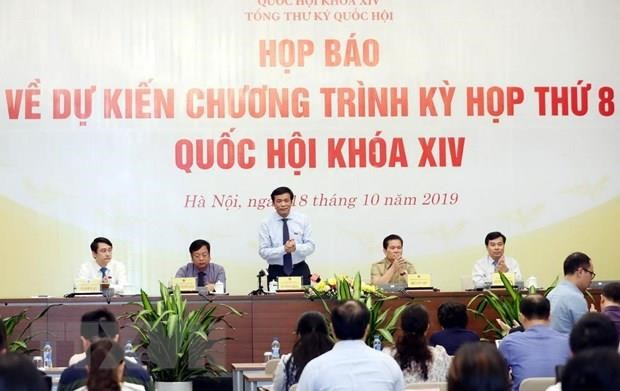 14th NA's eighth session to open on October 21 hinh anh 1