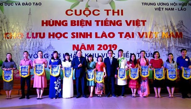 Lao students join Vietnamese eloquent contest hinh anh 1