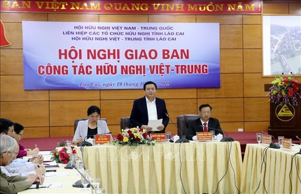 Friendship association works to foster Vietnam-China ties hinh anh 1