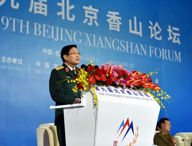 Vietnam attends 9th Beijing Xiangshan Forum hinh anh 1