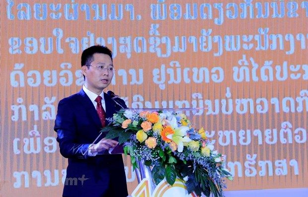 Viettel's subsidiary marks 10 years of operation in Laos hinh anh 1
