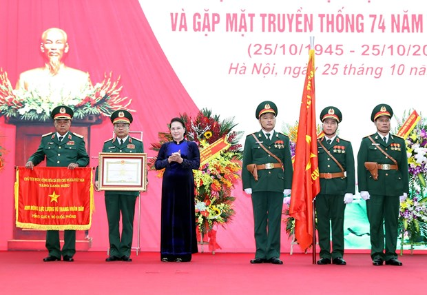 General Department of Military Intelligence awarded hero title hinh anh 1