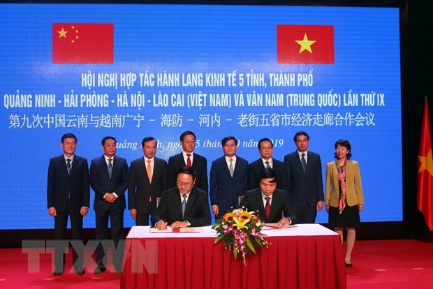 Ninth conference on Vietnam-China economic corridor cooperation hinh anh 1