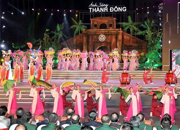 Hai Duong officially becomes first-tier city hinh anh 1