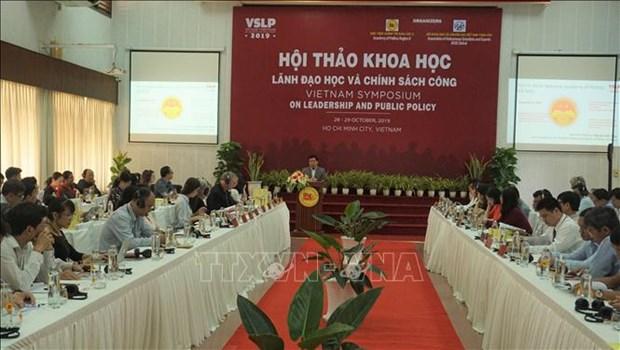 International symposium discusses leadership studies, public policy hinh anh 1