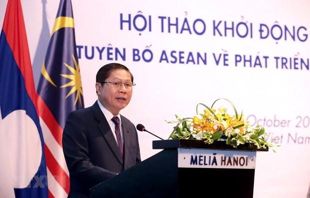 Seminar talks ASEAN social work development hinh anh 1