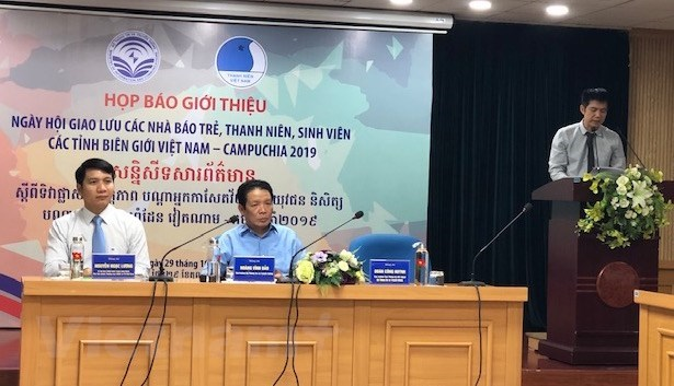 Vietnamese, Cambodian border youths to meet in November hinh anh 1
