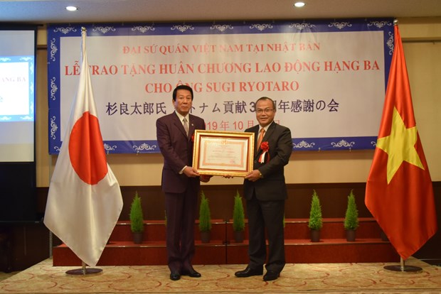 Former special ambassador for Vietnam-Japan honoured hinh anh 1