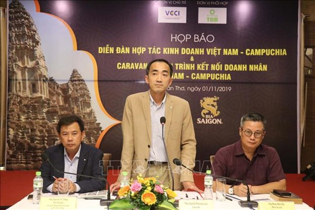 Vietnam-Cambodia business forum slated for December hinh anh 1