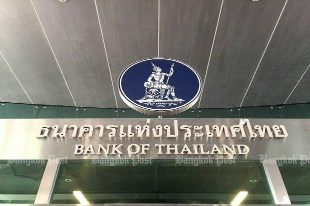 Bank of Thailand cuts interest rate to record low hinh anh 1