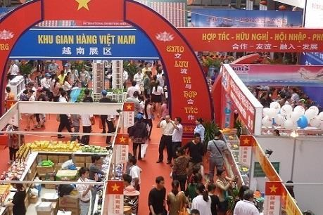 Vietnam – China int'l trade, tourism fair to open hinh anh 1