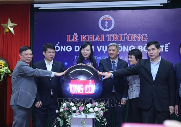 Health ministry inaugurates public services portal hinh anh 1