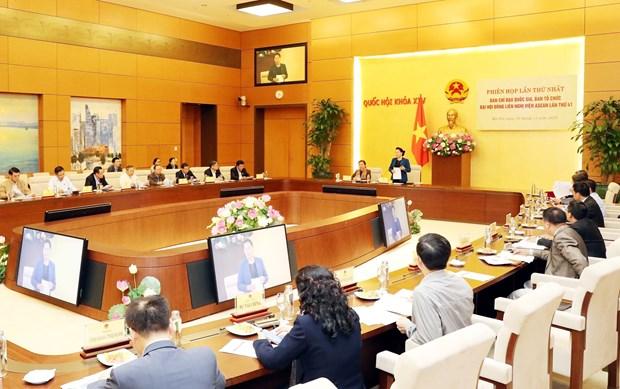 Top legislator chairs first meeting of AIPA 41 organising committee hinh anh 1
