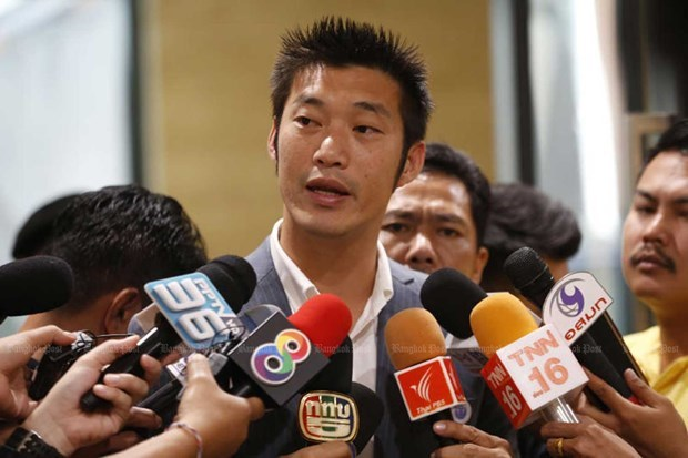 Thai opposition party leader disqualified as MP hinh anh 1
