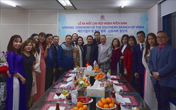 Vietnam-Korea business association's southern chapter makes debut hinh anh 1