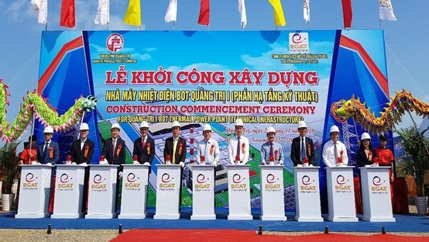 Work commences on Quang Tri 1 thermal power plant hinh anh 1