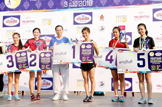 Laos's biggest ever marathon to attract 4,000 runners hinh anh 1