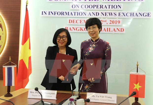 VNA, PRD step up cooperation in news exchange hinh anh 1