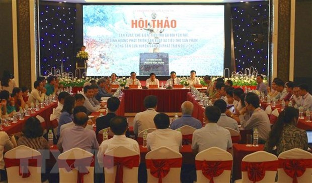 Bac Giang seeks to boost export of Yen The hill chicken hinh anh 1