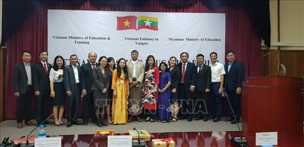 Vietnam, Myanmar look to foster education cooperation hinh anh 1