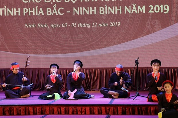 Xam singing competition held in Ninh Binh hinh anh 1