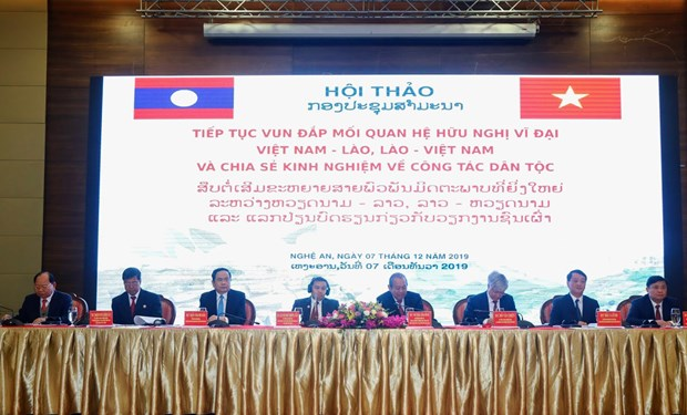 Vietnam – Laos conference to share experiences in ethnic work hinh anh 1