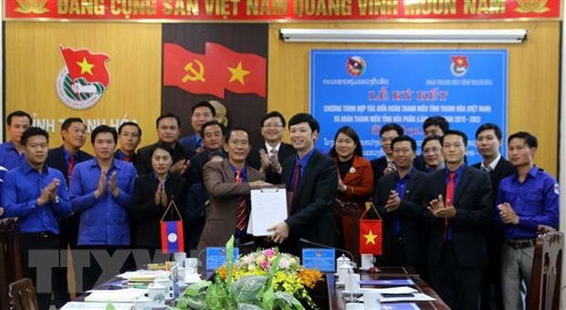 Thanh Hoa, Lao province promote youth cooperation hinh anh 1