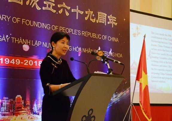 China, Vietnam ties grow well: Chinese Embassy in Hanoi hinh anh 1