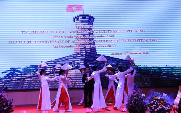 75th anniversary of Vietnam's People Army marked in Laos hinh anh 1