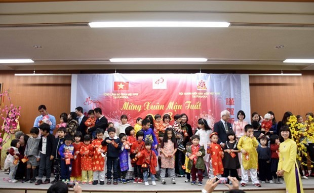 First Vietnamese Tet festival to be held in southern Japan hinh anh 1