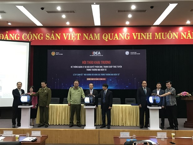 Ministry launches websites to deal with counterfeit goods hinh anh 1