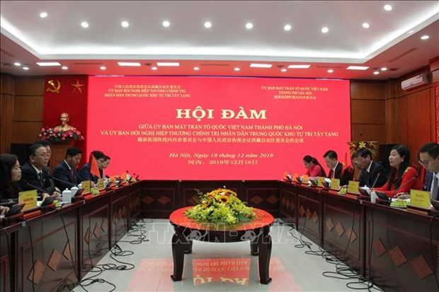 Hanoi front wants detailed cooperation with China's Tibet Autonomous Region hinh anh 1