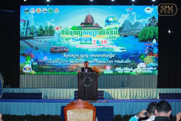 Cambodia's Kampot sea festival draws 900,000 visitors hinh anh 1