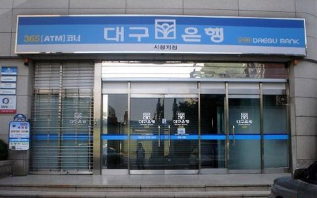 Daegu Bank of RoK to open branch in HCM City hinh anh 1