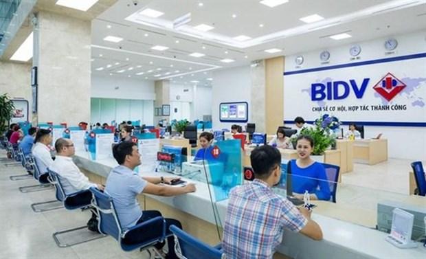 Small banks struggle to meet Basel II deadline hinh anh 1
