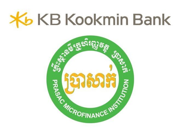 RoK's KB Kookmin to acquire Cambodian bank hinh anh 1