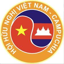 Vietnam – Cambodia friendship association convenes hinh anh 1
