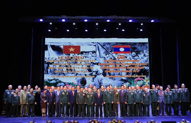 Laos marks 70th anniversary of traditional day of Vietnamese volunteer soldiers hinh anh 1