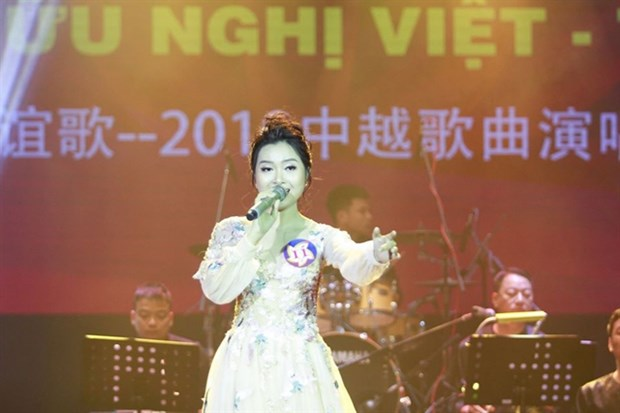 Singing contest boosts Vietnam-China ties hinh anh 1