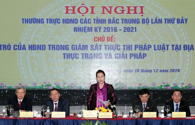NA chief: People's Councils responsible for supervising law enforcement hinh anh 1