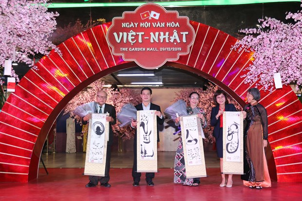 Vietnam-Japan cultural exchange festival opens in HCM City hinh anh 1