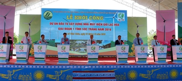 Work begins on wind power plant in Soc Trang hinh anh 1