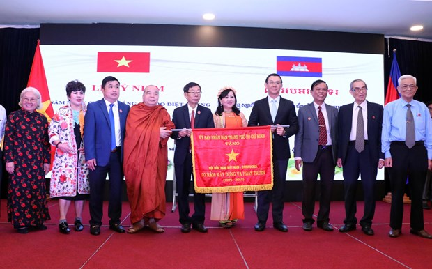 Get-together marks 41st anniversary of victory over genocidal regime in Cambodia hinh anh 1