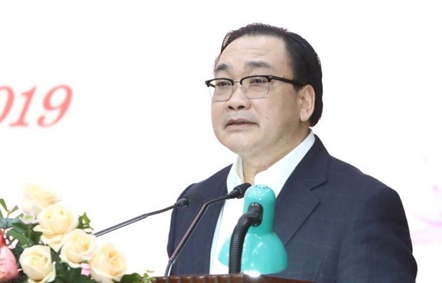 Politburo takes disciplinary actions against Party officials hinh anh 1