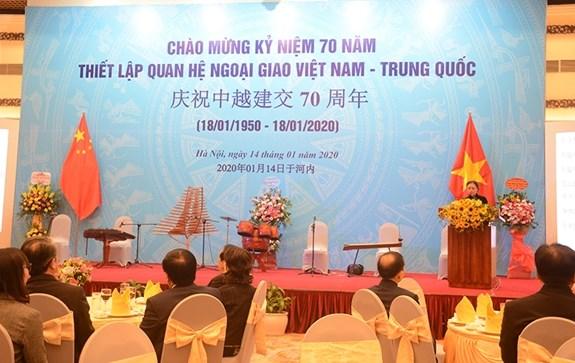 Reception marks 70th anniversary of Vietnam-China diplomatic ties hinh anh 1